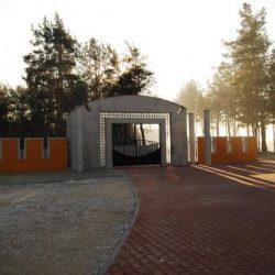 Wejście od ul. Witosa